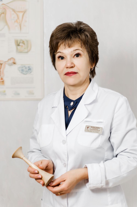Бобылева Галина Геннадьевна<h5>Врач акушер-гинеколог, высшей квалификационной категории, стаж работы более 30 лет.