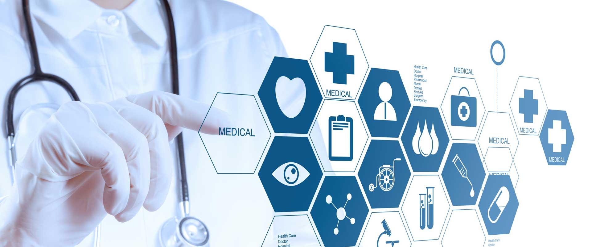 Широкий выбор медицинских услуг